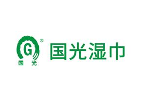 """""""中国制造2025浙江行动计划""""省级重点企业"""